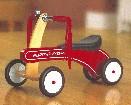 /#320 Classic Tiny Trike