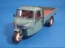 /エブロ  ダイハツ CM 3輪トラック 1962 グリーン