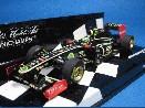 /ミニチャンプス  ロータス ルノー GP R31 2011 #9 B.セナ