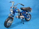 /エブロ ダックス ホンダ ST50 1969 M.ブルー