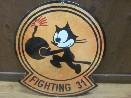 /フィリックス スチールサイン FIGHTING 31